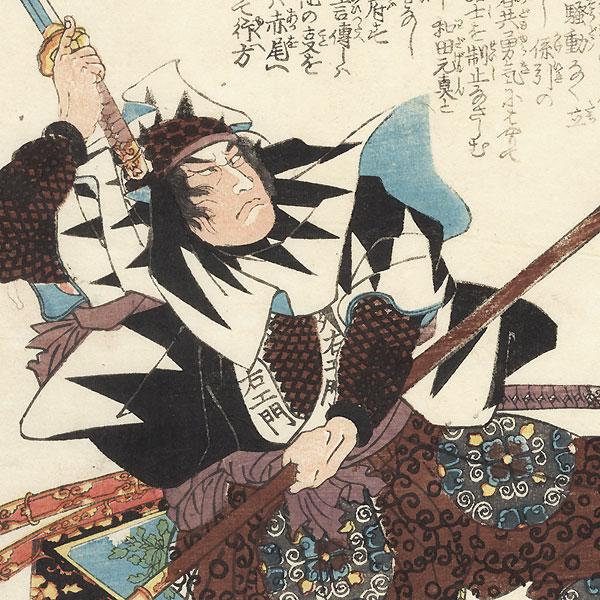 Hara Goemon Mototoki by Kuniyoshi (1797 - 1861)
