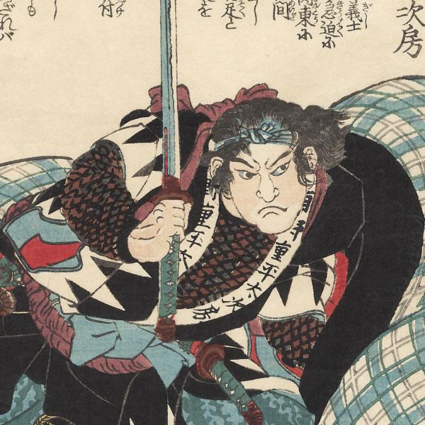 Sumino Juheiji Tsugufusa by Kuniyoshi (1797 - 1861)