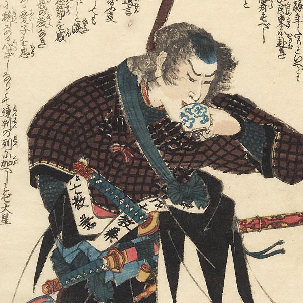 Yato Yomoshichi Norikane by Kuniyoshi (1797 - 1861)