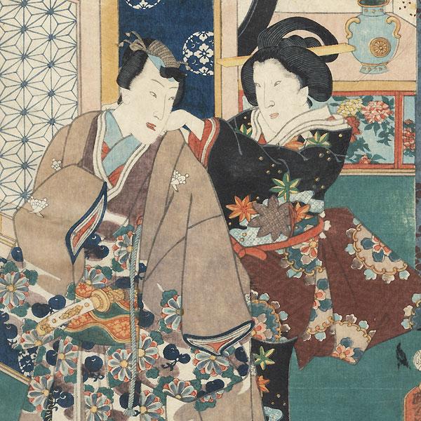 Hour of the Hare, 1859 by Toyokuni III/Kunisada (1786 - 1864)