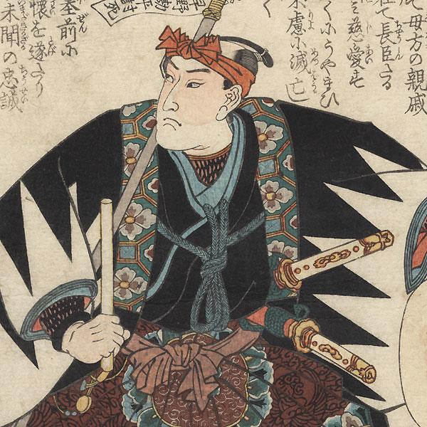 Oboshi Yuranosuke Yoshio by Kuniyoshi (1797 - 1861)