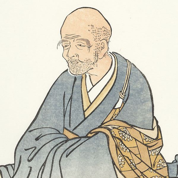 Kisen Hoshi (The Monk Kisen), Poet No. 8 by David Bull (born 1951)