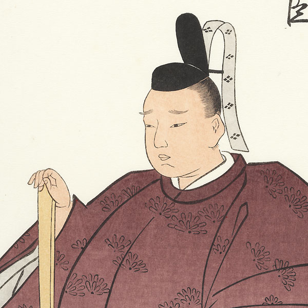 Minamoto No Muneyuki Ason, Poet No. 28 by David Bull (born 1951)