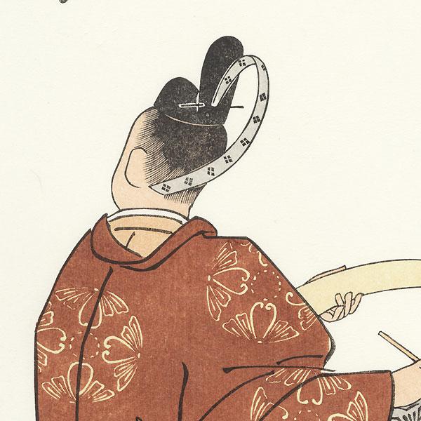 Ki no Tsurayuki, Poet No. 35 by David Bull (born 1951)