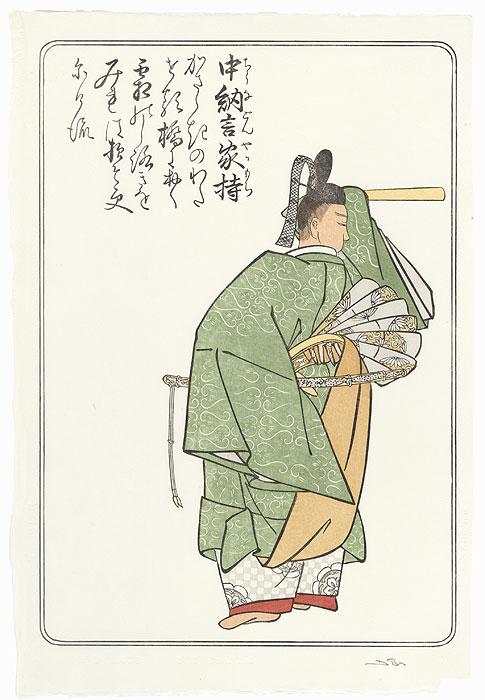 Otomo no Yakamochi, Poet No. 6 by David Bull (born 1951)