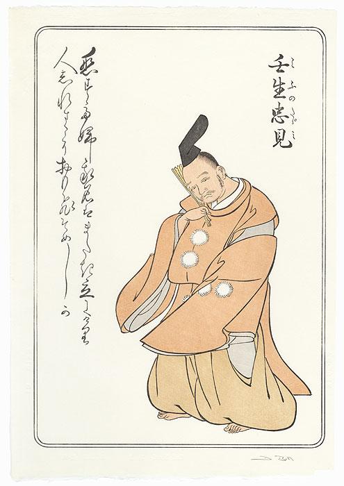 Mibu no Tadami, Poet No. 41 by David Bull (born 1951)