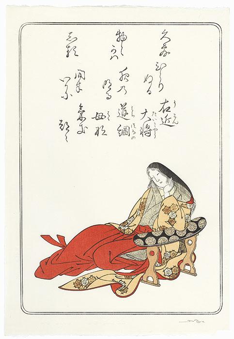Udaisho Michitsuna no Haha (The Mother of Michitsuna), Poet No. 53 by David Bull (born 1951)