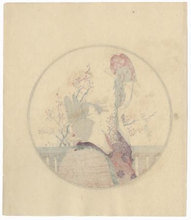 Courtesan and Monkey Surimono by Hokusai (1760 - 1849)