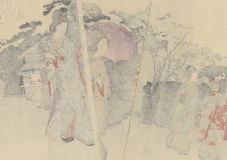 Visiting a Park, 1895 by Nobukazu (1874 - 1944)