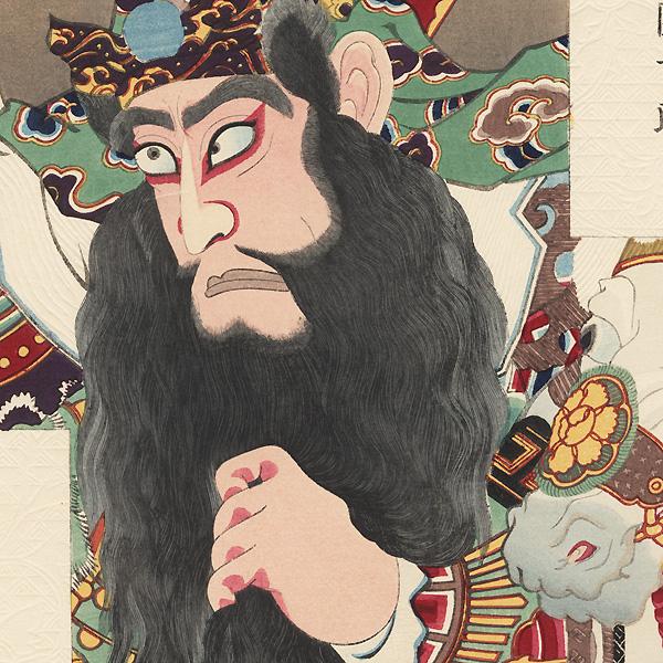 Kan'u by Torii Kiyotada (1875 - 1941)