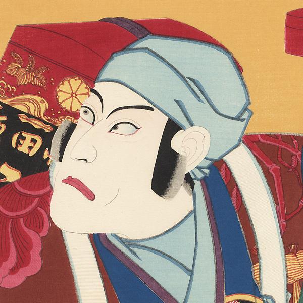 Uirou-uri (The Medicine Seller) by Torii Kiyotada (1875 - 1941)