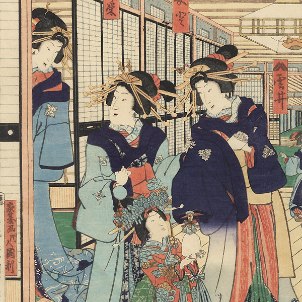 Courtesans in a Yoshiwara Teahouse, 1855 by Kunisada II (1823 - 1880)