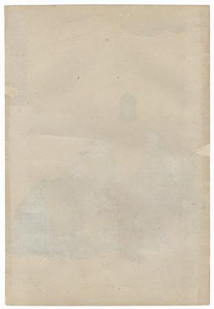 Elderly Nobleman by Toyokuni III/Kunisada (1786 - 1864)