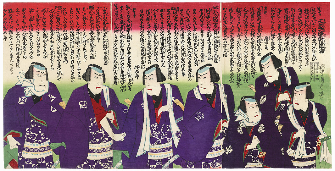 Seven Street Knights, 1889 by Kunisada III (1848 - 1920)