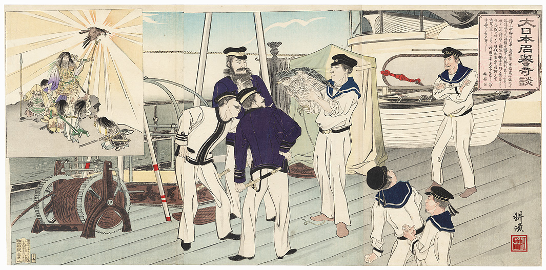 A Remarkable Episode in the Glory of the Divine Land Japan, 1894 by Tsukioka Kogyo (1869 - 1927)