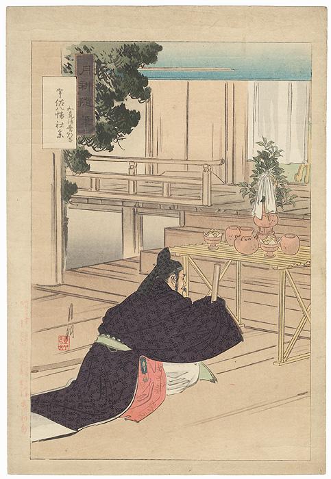 Shinto Altar at Hachiman Shrine by Gekko (1859 - 1920)