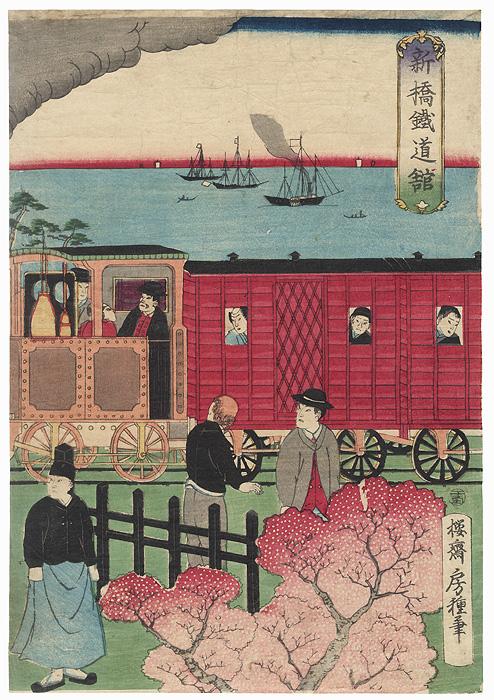 The Railway at Shinbashi by Fusatane (active 1854 - 1888)