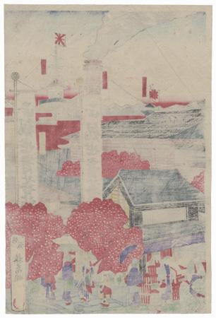 Prosperity of Suitengu and Imasei Restaurant on Ningyocho, 1882 by Kunitoshi (1847 - 1899)