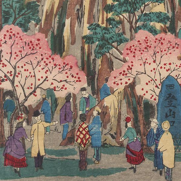 Climbing a Mountain by Meiji era artist (unsigned)