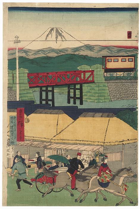 Foreigners Riding Horseback by Hiroshige III (1797 - 1858)