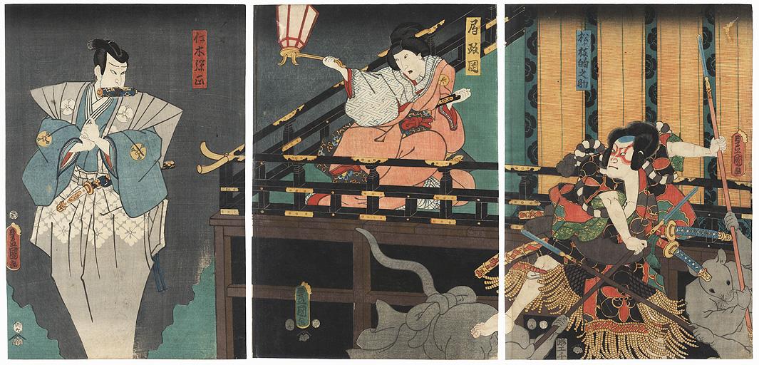 Fighting off Giant Rats, 1855 by Toyokuni III/Kunisada (1786 - 1864)