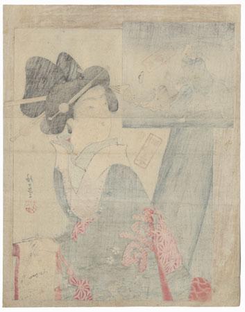 Original Meiji Era Kuchi-e Print by Meiji era artist (not read)