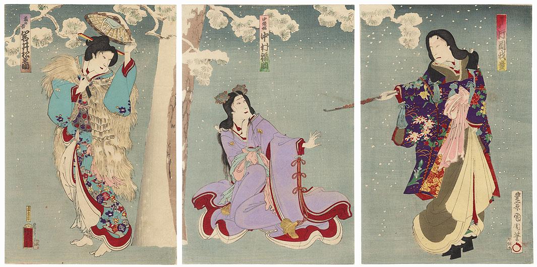 Princess Chujo, 1887 by Kunichika (1835 - 1900)