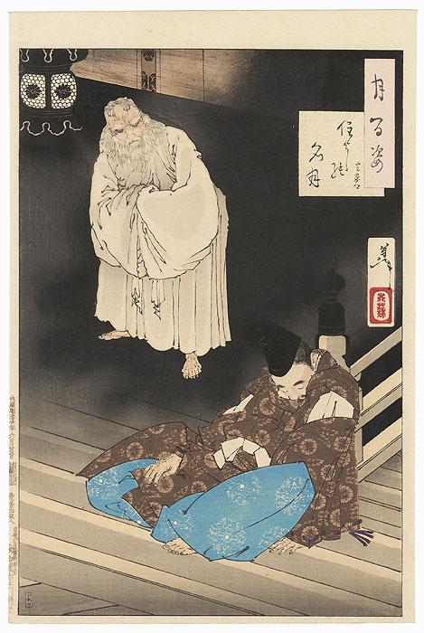 Sumiyoshi Full Moon by Yoshitoshi (1839 - 1892)