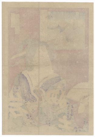 Onoe Kikugoro V as Iwafuji by Kunichika (1835 - 1900)