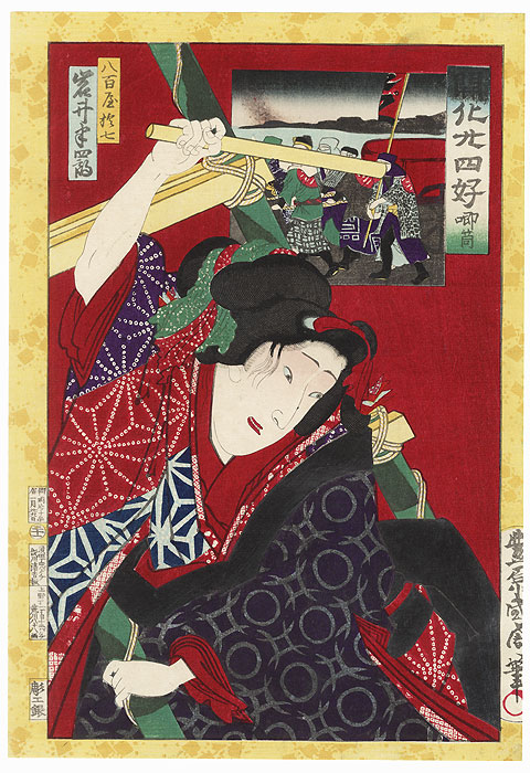 Iwai Hanshiro VIII as Yaoya Oshichi by Kunichika (1835 - 1900)