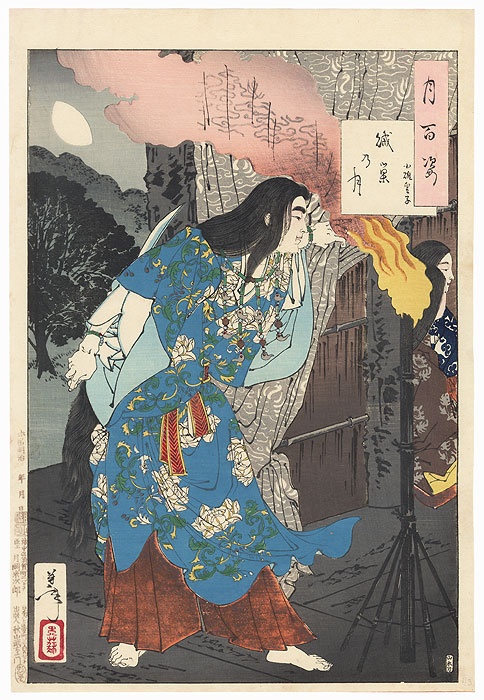 Moon of the Enemy's Lair by Yoshitoshi (1839 - 1892)