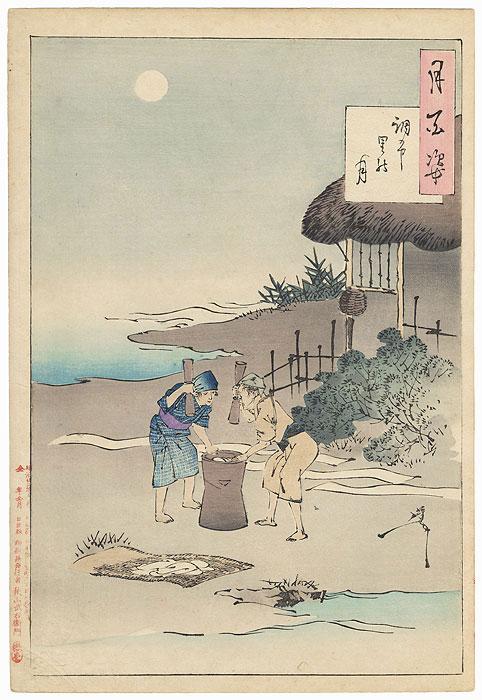 Chofu Village Moon by Yoshitoshi (1839 - 1892)