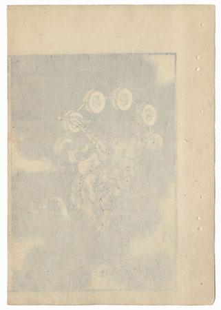 Thunder God Raijin by Hokusai (1760 - 1849)