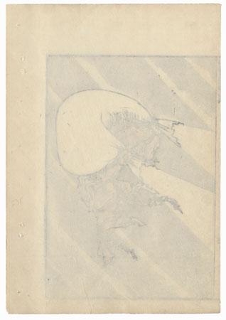 Wind God Fujin by Hokusai (1760 - 1849)