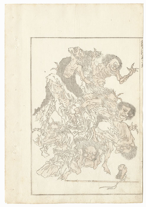 Demons by Hokusai (1760 - 1849)