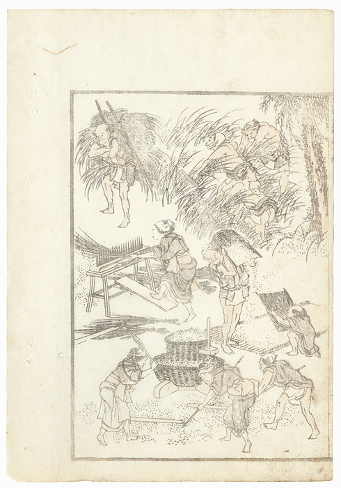 Harvesting and Winnowing Rice by Hokusai (1760 - 1849)