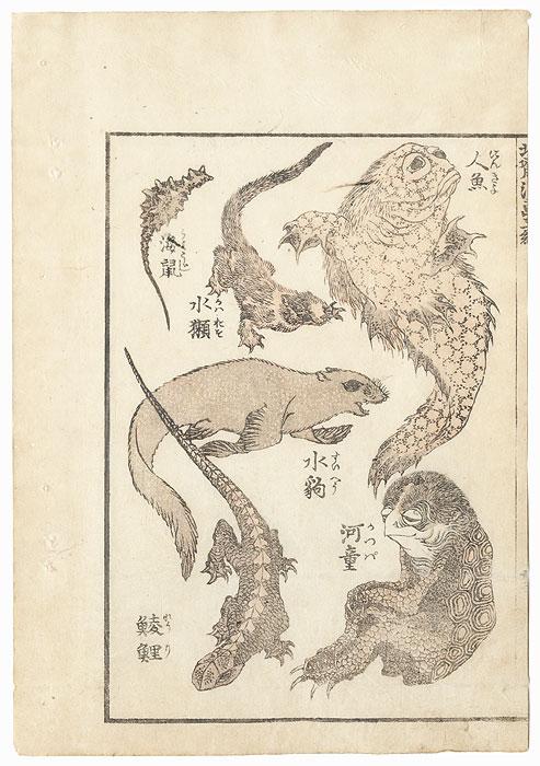 Mythological Creatures by Hokusai (1760 - 1849)