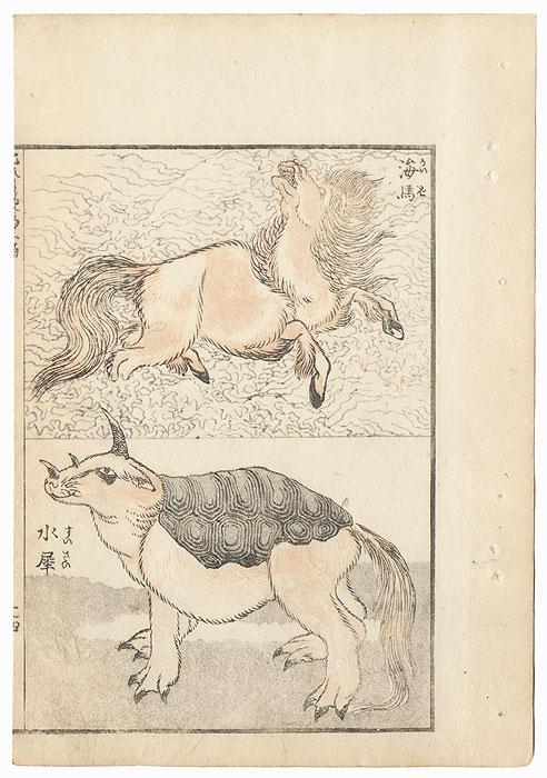 Horse; Mythological Creature by Hokusai (1760 - 1849)