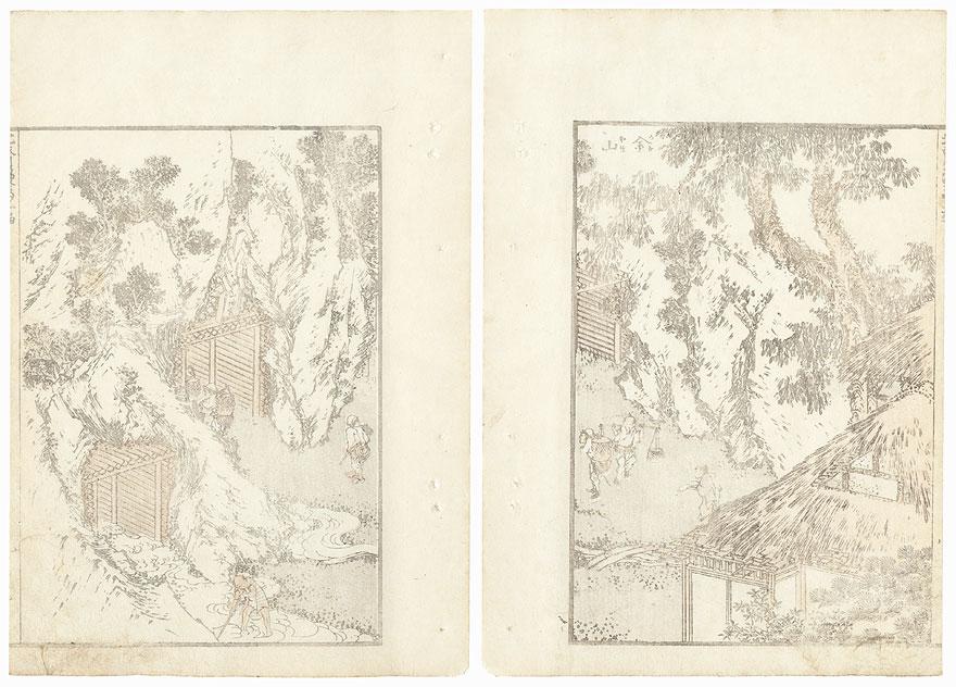 Mine Entrances by Hokusai (1760 - 1849)