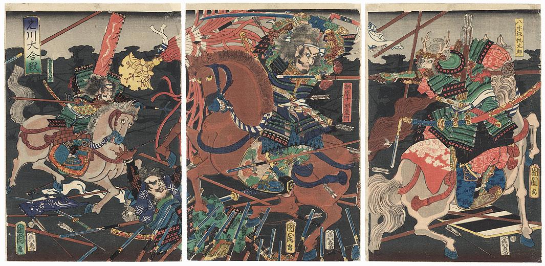 Great Battle at the Ani River, 1860 by Kunichika (1835 - 1900)