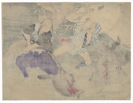 Wolf Attack Kuchi-e Print by Meiji era artist (not read)
