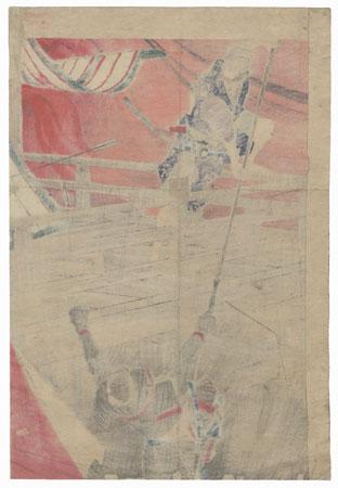 Fighting Off an Attacker from a Burning Palace Kuchi-e Print by Meiji era artist (not read)