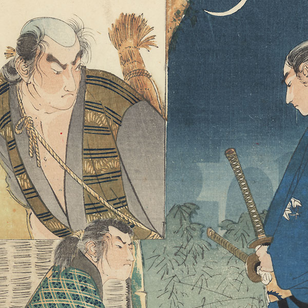 Samurai and Commoner on a Moonlit Night Kuchi-e Print by Hasegawa Konobu II (died 1886)