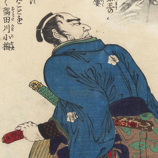 Kaneko Magosaburo by Minowa Sonomura