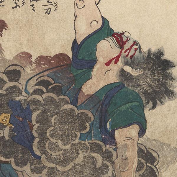 Ukai Kokichi by Yoshitsuya (1822 - 1866)