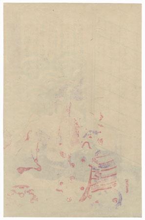 Takahashi Taichiro by Minowa Sonomura