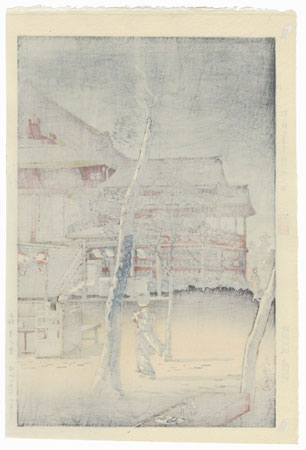 Teashop at Ueno Kiyomizu, 1940 by Tsuchiya Koitsu (1870 - 1949)