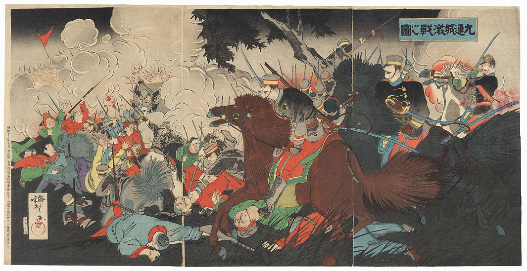 Battle from the Sino-Japanese War, 1894 by Meiji era artist (not read)