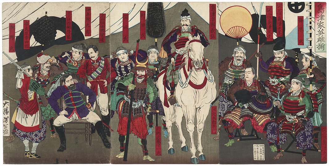 Brave Warriors of the Shimazu Clan, 1877 by Yoshitoshi (1839 - 1892)
