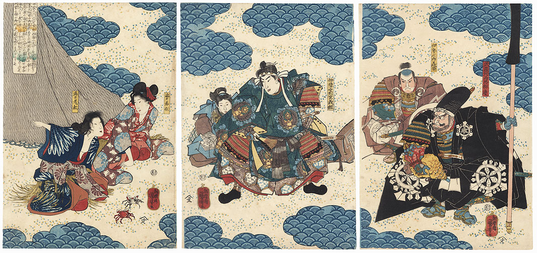 Yoshitsune, Benkei, and Yoshimori Listening to Diving Women after the Battle of Dan-no-ura, 1844 by Kuniyoshi (1797 - 1861)